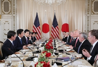 Japan-U.S. Summit Meeting