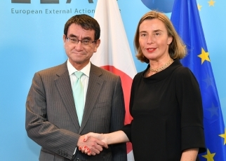 Japan-EU Foreign Ministers' Meeting