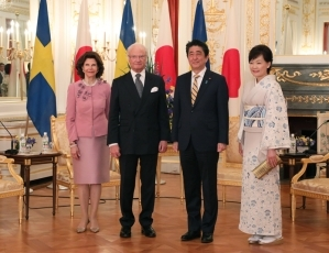 The king of japan