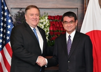 Japan-U.S. Foreign Ministers' Meeting2