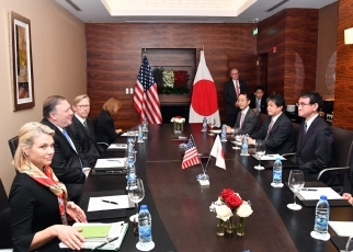 Japan-U.S. Foreign Ministers' Meeting3