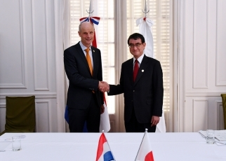 Japan-Netherlands Foreign Ministers' Meeting 2