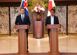 Japan-Iceland Foreign Ministers' Meeting 1
