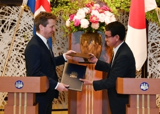 Japan-Iceland Foreign Ministers' Meeting 2