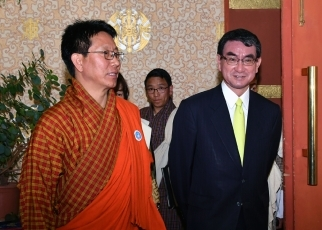 Japan-Bhutan Foreign Ministers' Meeting1