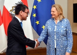 Japan-Austria Foreign Ministers' Meeting 1