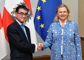 Japan-Austria Foreign Ministers' Meeting 2