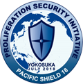 (Image) Proliferation Security Initiative (PSI) Maritime Interdiction Exercise Pacific Shield 18 hosted by Japan Logo