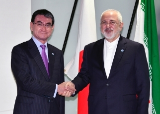 Japan-Iran Foreign Ministers' Meeting