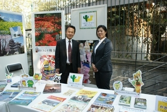 (Photo 3) Booth of eight municipalities at Embassy in Mexico