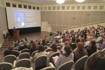 (Photo 3) The lecture in St. Petersburg
