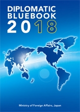 Diplomatic Bluebook 2018 (PDF) | Ministry of Foreign