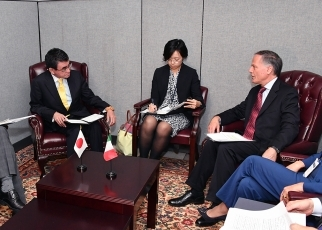 Japan-Italy Foreign Ministers' Meeting