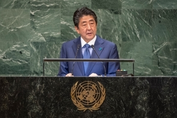 Address by Prime Minister Abe at the Seventy-Third Session of the United Nations General Assembly