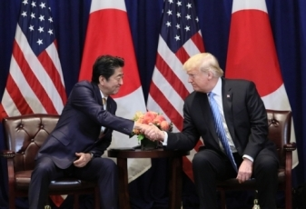 (Photo1) Japan-U.S. Summit Meeting 1