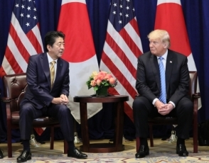 (Photo2) Japan-U.S. Summit Meeting 2