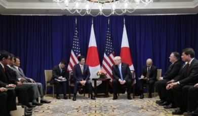 (Photo3) Japan-U.S. Summit Meeting 3