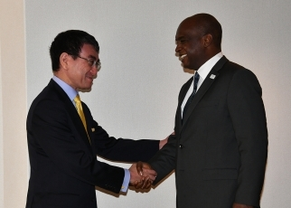 Japan-Sierra Leone Foreign Ministers' Meeting 1