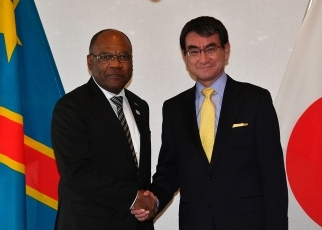 Japan-Democratic Republic of the Congo Foreign Ministers' Meeting 1