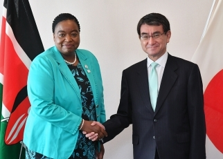 Japan-Kenya Foreign Ministers' Meeting 2