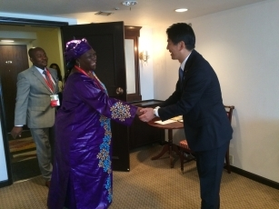 Meeting between Parliamentary Vice-Minister Yamada and the Vice President of the Economic Community of West African States (ECOWAS) Commission 1