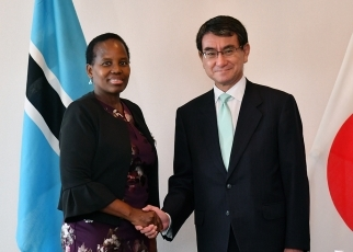 Japan-Botswana Foreign Ministers' Meeting 1