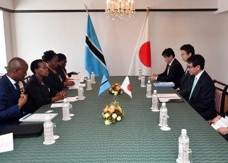 Japan-Botswana Foreign Ministers' Meeting 2