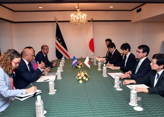 Japan-Cabo Verde Foreign Ministers' Meeting 3