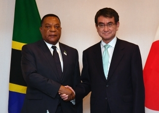 Japan-Tanzania Foreign Ministers' Meeting 1