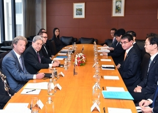 Japan-New Zealand Foreign Ministers' Meeting2