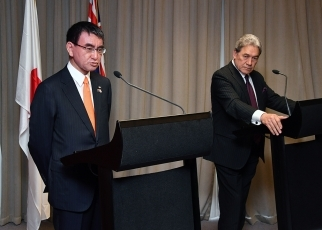 Japan-New Zealand Foreign Ministers' Meeting3