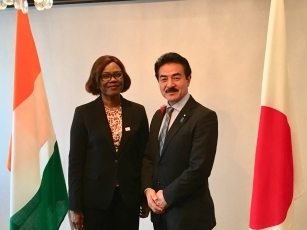 Meeting between State Minister Sato and the Minister of Planning and Development of the Republic of Côte d'Ivoire 1