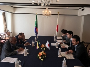 Meeting between State Minister Sato and the Secretary of State in charge of Cooperation at the Ministry of Foreign Affairs and International Cooperation of the Union of Comoros