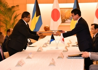Entry into Force of the Protocol Amending the Japan-Bahamas Tax Information Exchange Agreement