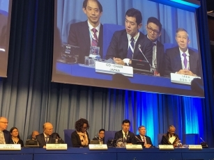 "Parliamentary Vice-Minister for Foreign Affairs TSUJI attends ""The International Atomic Energy Agency Ministerial Conference on Nuclear Science and Technology"" 2"