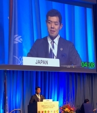 "Parliamentary Vice-Minister for Foreign Affairs TSUJI attends ""The International Atomic Energy Agency Ministerial Conference on Nuclear Science and Technology"" 3"
