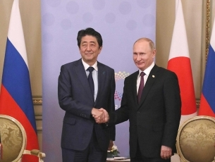 (Photo1) Japan-Russia Summit Meeting 1