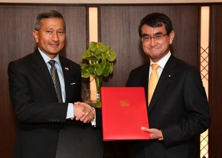 Japan-Singapore Foreign Ministers' Meeting 2