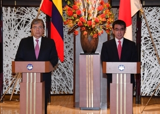 Japan-Colombia Foreign Ministers' Meeting 2