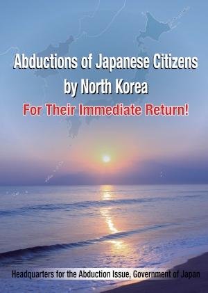 (Image) Pamphlet: Abductions of Japanese Citizens by North Korea