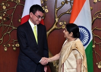 Japan-India Foreign Ministers' Strategic Dialogue
