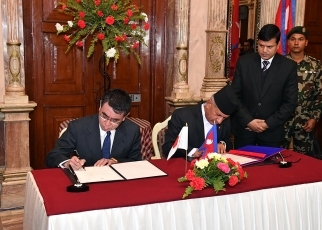 Japan-Nepal Foreign Ministers' Meeting4