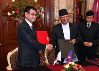 Japan-Nepal Foreign Ministers' Meeting6