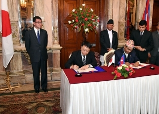 Japan-Nepal Foreign Ministers' Meeting7