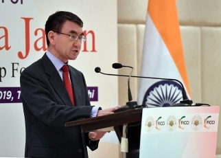 Foreign Minister Kono participates in Launching Event of the India-Japan Friendship Forum1