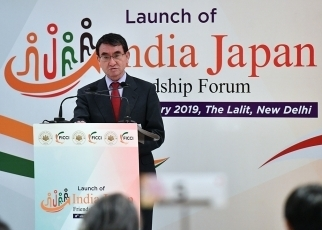 Foreign Minister Kono participates in Launching Event of the India-Japan Friendship Forum2