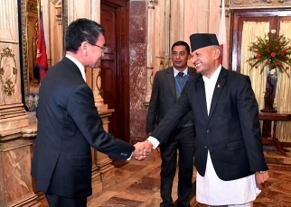 Japan-Nepal Foreign Ministers' Meeting1