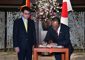 Japan-Timor-Leste Foreign Ministers' Meeting (Subscription)