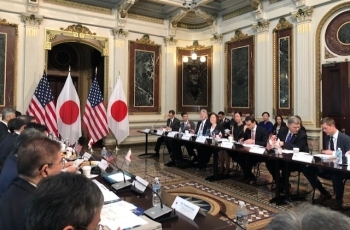 The 14th Japan- U.S. Joint High-Level Committee (JHLC) Meeting under the Agreement between Japan and the U.S. on Cooperation in Research and Development in Science and Technology1