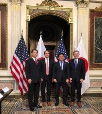 The 14th Japan- U.S. Joint High-Level Committee (JHLC) Meeting under the Agreement between Japan and the U.S. on Cooperation in Research and Development in Science and Technology 2